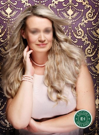Meet the beautiful Amanda in Dublin 4  with just one phone call