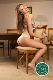 Meet the beautiful Jullya in Galway City  with just one phone call