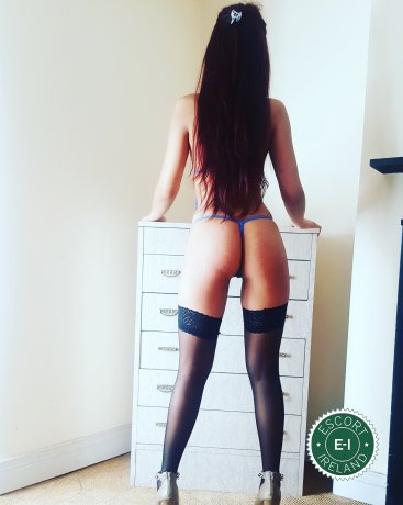 Ilona is a super sexy Hungarian Escort in