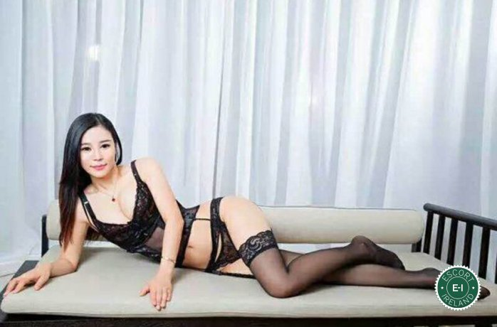 Lucy is a very popular Japanese escort in Dungannon, Tyrone