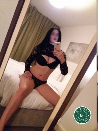 Meet the beautiful Ildiko in Dublin 2  with just one phone call