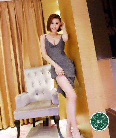 Gailey is a high class Chinese Escort Galway City