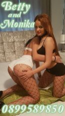 Book a meeting with Betty&Monika in Dublin City Centre North today