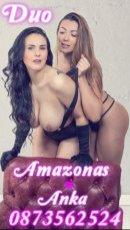 Amazonas & Anka is a super sexy Spanish Escort in Cork City