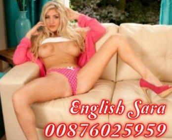 British Glamour Model Sara - escort in Santry